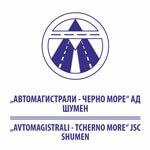 avtomagistrali logo