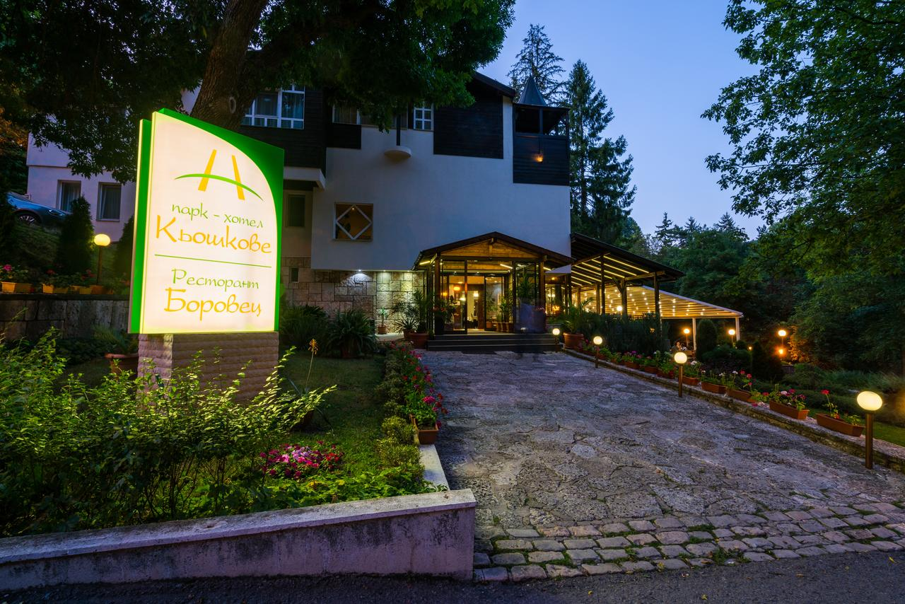 Парк-Хотел Кьошкове