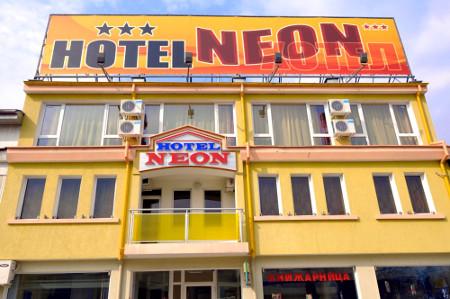 Хотел Неон