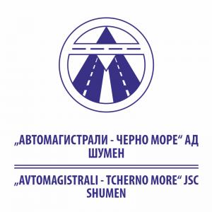 Автомагистрали Черно Море АД - Шумен